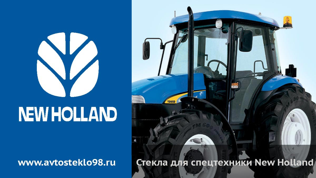 для мини-погрущика, New Holland, стекло для new holland c227